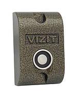 Считыватель ключей домофонный Vizit RD-2 Touch Memory