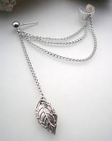 Украшение-серьга для уха, серебро