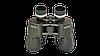 Бинокль 10X50 - Military для наблюдений за окружающим миром