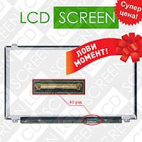 Матрица 15,6 Матрица экран (Дисплей) для ноутбука SONY (АКТУАЛЬНАЯ ЦЕНА !) LED SLIM