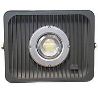 Прожектор LED Антивандальный   30 ватт