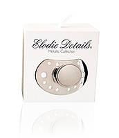 Эксклюзивная пустышка Elodie Details  Silver Edition, фото 1