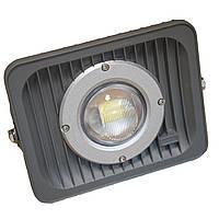 Прожектор LED Антивандальный 50 ватт