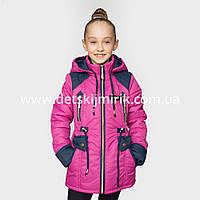 """Детская куртка на девочку """"Вояж"""" для подростков,32-36р"""