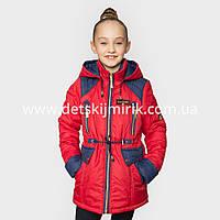 """Детская куртка на девочку """"Вояж"""" для подростков,32-38р"""