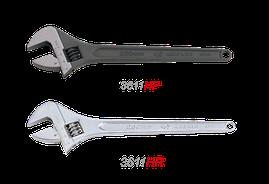 Ключ разводной до 35 мм L=300 KINGTONY 3611-12R