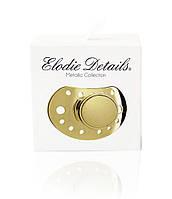 Эксклюзивная пустышка Elodie Details  Gold Edition, фото 1