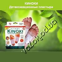 Очищающие пластыри для вывода токсинов Kinoki Detox 10 штук, фото 1