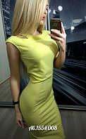 Женское платье приталенное в желтом цвете