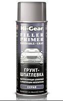 HG 5732 Грунт-шпаклівка з армуючим наповнювачем, швидкосохнуча, шліфована, 283 г
