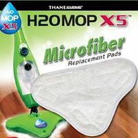 Насадки для швабры h2o mop х5 из микрофибры (3 штуки), фото 1
