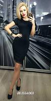 Женское платье черное с кружевным низом