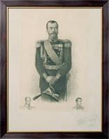 Картина  Портрет императора Николая II с дополнительными портретами императоров Александра I и Николая I, Рундальцов, Михаил Викторович