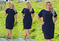 Женское платье больших размеров однотонное
