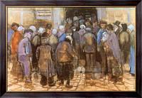 Картина Лотерейная контора, Гог, Винсент ван