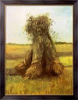 Картина Снопы пшеницы в поле, Гог, Винсент ван