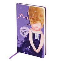 Книга записная Gapchinska в тканевой обложке A5-8416-01-A