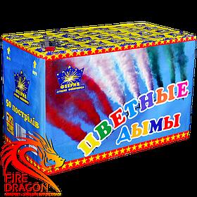 Денний феєрверк Кольорові Дими ТВ33, колір диму: жовтий, зелений, червоний, фіолетовий, синій