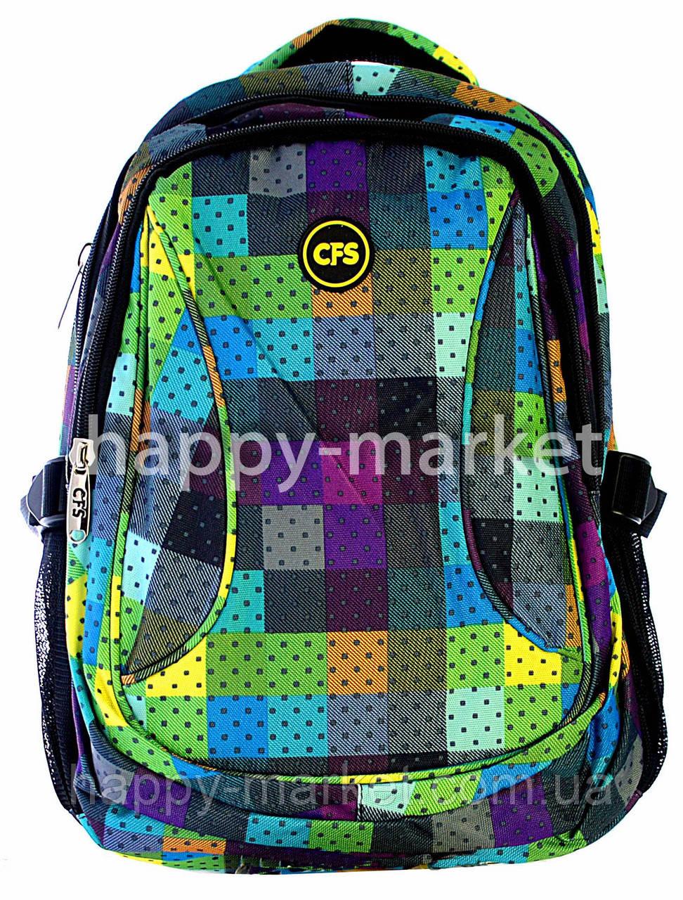 Cool for school рюкзаки выживальщики тревожный рюкзак