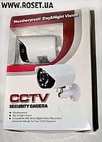 Водонепроницаемая аналоговая камера ССTV LM-529 AKT с удлинительным кабелем 20 м