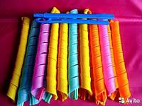 Волшебные бигуди 55 см Magic Leverage (Меджик Леверейдж, длинные)