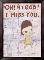 Картина ОН! Боже мой! Я скучаю по тебе., Нара, Йошитомо
