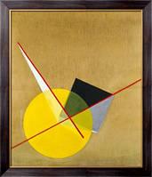 Картина Желтый крун, Мохой-Надь, Ласло