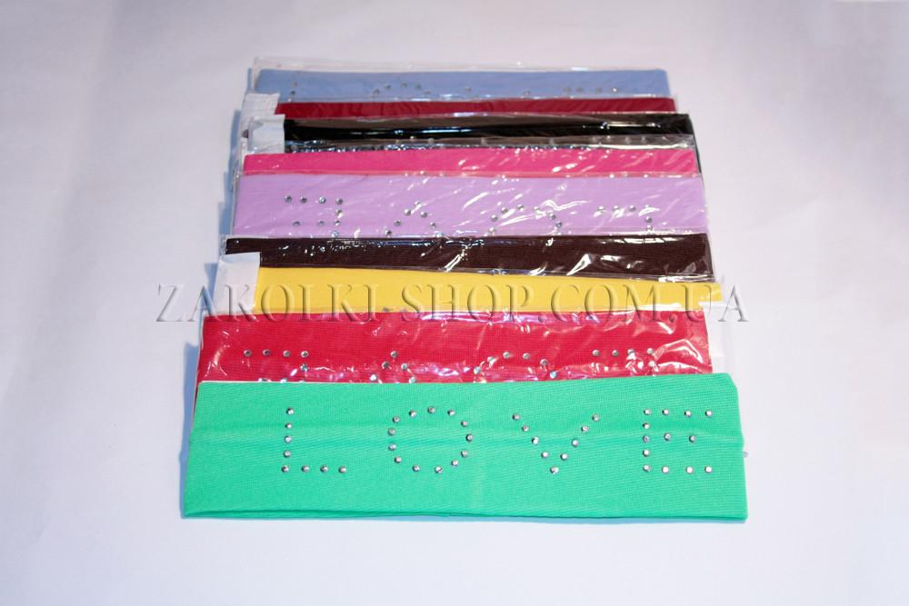Аксессуары для волос; повязка тканевая LOVE, ширина: 5,5 см., 12 штук в упаковке