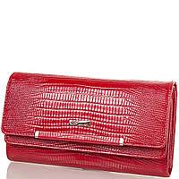 4fd3a704badc Красивый женский кожаный кошелек в Харькове. Сравнить цены, купить ...