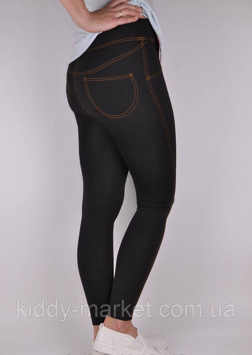 Лосины женские Бесшовные под джинс
