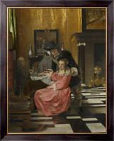 Картина Интерьер и дама, отказывающаяся от вина, Делфт (Вермеер, Ян)