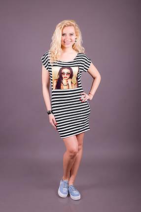 Платье 120 девушка в очках 46-48, фото 2