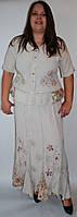 Костюм женский (блузка с юбкой) бежевый, на 48-50 размеры