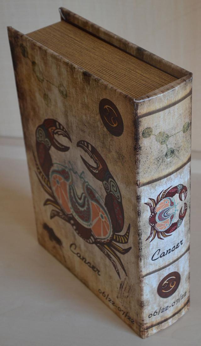 Велика книга-скринька