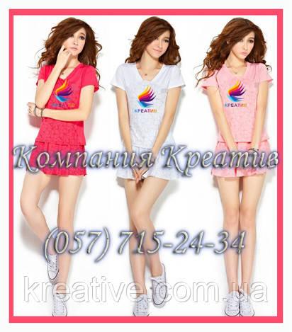 Промо одежда на заказ (от 50 шт) цены с НДС