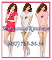 Промо одежда на заказ (от 30 шт) цены с НДС