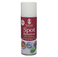 Средство для удаления пятен на ткани SPOT REMOVER