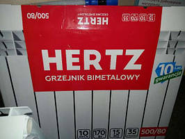 Акция. Польский биметаллический радиатор Hertz 500/80