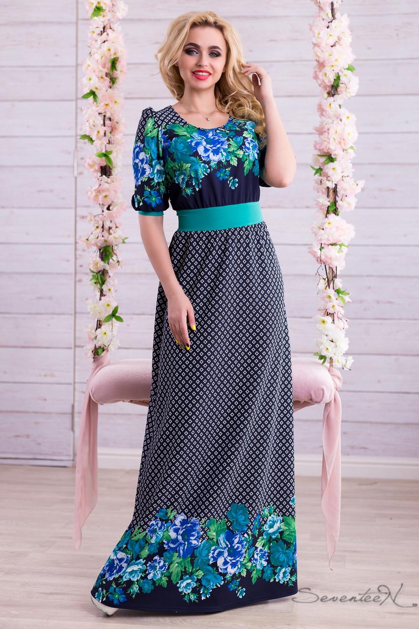 Стильное женское платье в пол