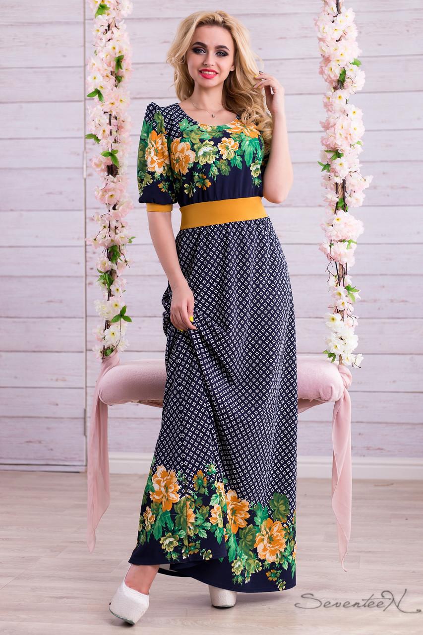 Купить летнее женское платье в пол