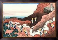 Картина Восхождение на Фуджи, Кацусика, Хокусай