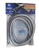 Шланг душа  MATEU d-17 BIG растяжной 150-200 см