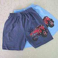 Шорты из трикотажа для мальчиков 4-8 лет. Турция. Шорты, шортики для мальчиков летние
