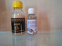 Набор кератинового выравнивания Cocochoco Gold 100мл и шампунь глубокой очистки Cocochoco 50мл