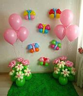 Украшения шарами День рождения Набор