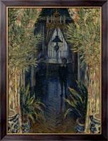 Картина Аппартаменты (1875), Моне, Клод