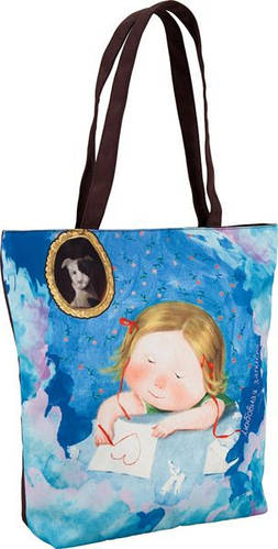 Оригинальная молодежная сумка 10 л. 921 Gapchinska‑4 Kite GP16-921-4 голубой