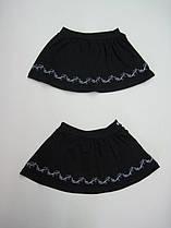 Акция 1+1. Юбка школьная с вышивкой 771, р.р.30-38