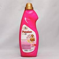 Ополаскиватель Passion Gold 2л. Oriental (розовый) (57 стирки)