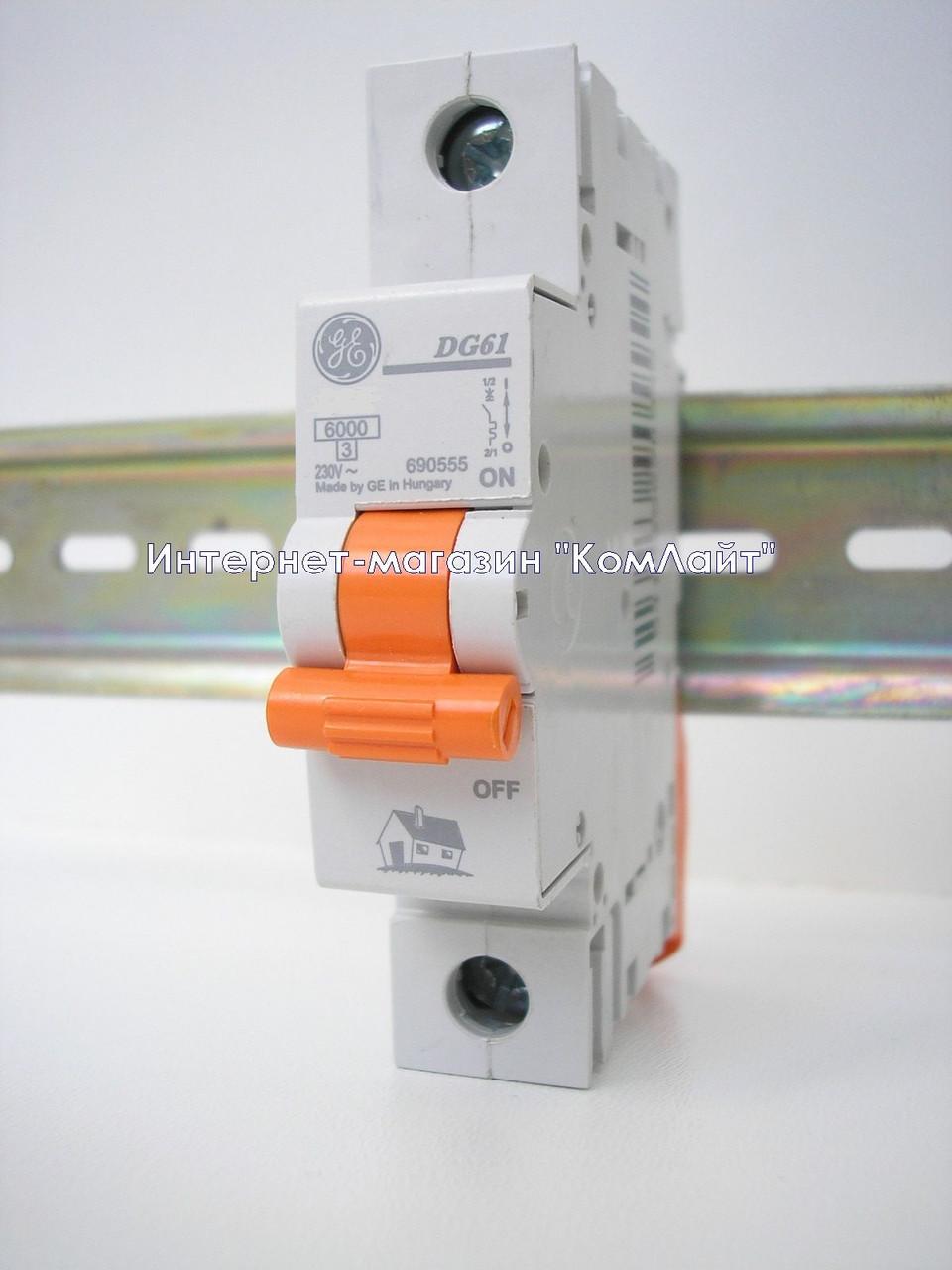 Автоматический выключатель General Electric DG 61 C25 6kA 1полюс 25А (Венгрия)